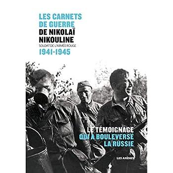 Carnets de guerre de Nikolaï Nikouline