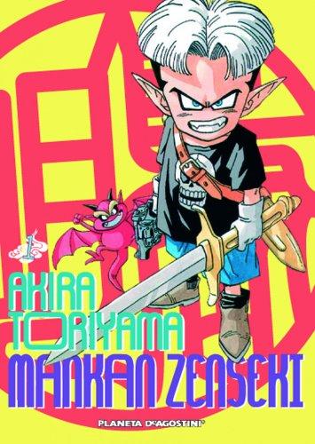 Mankan Zenseki nº 01/02 por Akira Toriyama