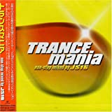 Songtexte von JS16 - Trance Mania