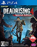 Dead Rising 4 Special Edition [PS4][Japanische Importspiele]