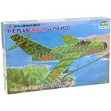 Trumpeter 02204 MiG-15 - Avión de combate a escala [Importado de Alemania]