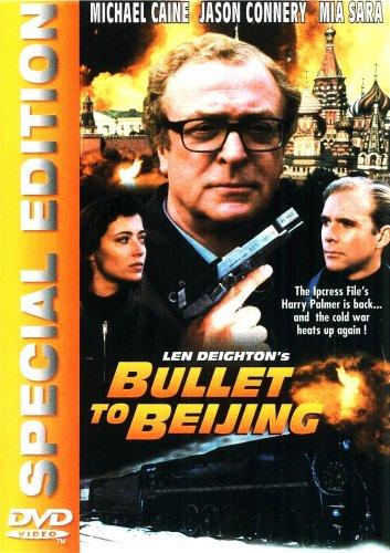 Bullet to Beijing [Canada Import]