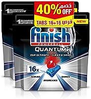 Finish Quantum Ultimate Dishwasher Tablets, Lemon, 2x16 Tabs (Pack of 2)