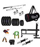 #6: DREAMFIT 30 KG PVC WEIGHT HOME GYM WITH 3 IN 1 BENCH , GYM BAG AND ACCESSORIES