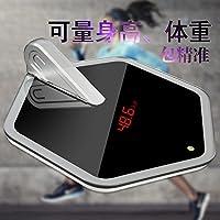ZhangTianShi Báscula de baño Básculas de peso y altura Balanzas electrónicas Básculas de peso de altura