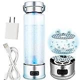 SUNA 3-Minuten-Wasser-Flasche Rechargable, Glas-lebender Wasserstoff-Energie-Generator Wasserstoff-reiches Wasser-Schalen-Gesundheitswesen-Intelligente Gesundheitswesen-Wasser Bottle450ml