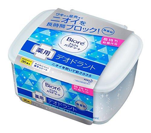 Biore Japan - Biore powder sheet deodorant fragrance-free body 36
