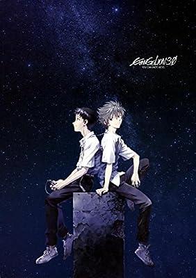 Evangelion - Intégrale des 3 Films [Blu-ray]