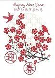 Neujahr Laser Cut Karte 3D Happy new year, Chinesisches Neue Jahr 16x11cm