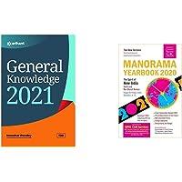 General Knowledge 2021+The Malayala Manorama English Yearbook 2020(Set of 2 books)
