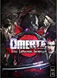 Omerta: City of Gangsters - The Japanese Incentive DLC [PC Code - Steam]