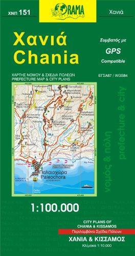 Chania 2017 por Orama Editions