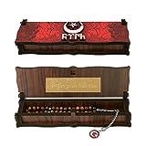 Gök-Türk Box Schatulle MIT GRAVUR aus Holz Handgemacht & Tesbih Gebetskette 33 Perlen 'Ay Yildiz' Ertugrul Mond mit Stern, ColorName:mit Gravur