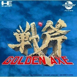 golden-axejapanische-importspiele
