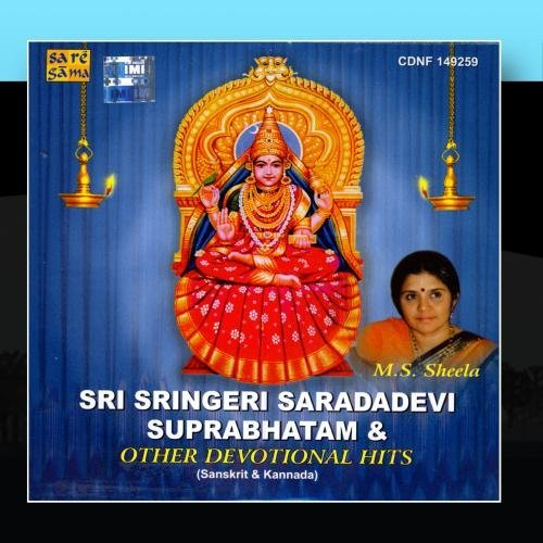 Sri Sringeri Saradadevi Suprabhatam & Other Devotional Hits by M. S. Sheela