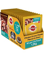 Pedigree Dog Food Adult Wet Pouch, 1.2 kg (Pack of 15)