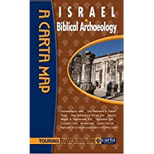 Israel: Biblical Archaeology (Carta Map)