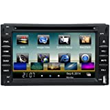 """KKmoon 6"""" Reproductor Multimedia 720P DVD USB SD 2 Din con Navegador GPS Bluetooth Sistema Entretenimiento Control Volante para Coche Vehículo"""
