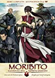 Moribito (Edición Integral) [DVD]