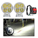 #6: GrowAbout 4 LED Small Round Auxiliary Bike Fog Lamp Light Assembly White Set of 2 with Switch - Hero Honda CD Deluxe