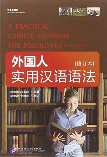 A Practical Chinese Grammar for Foreigners (Reference Book + Workbook)