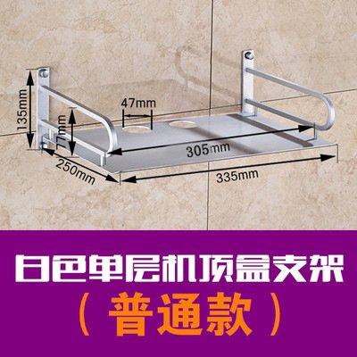 CLG-FLY alluminio spazio dual-montato a parete TV set-top box staffa staffa router rack ripiano,B a singolo strato 25*33