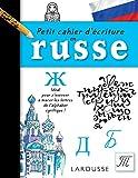 Telecharger Livres Petit cahier d ecriture russe (PDF,EPUB,MOBI) gratuits en Francaise