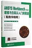 Telecharger Livres ANSYS Workbench14 5??????????? ????? ?DVD??1? (PDF,EPUB,MOBI) gratuits en Francaise
