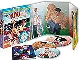 Yu Yu Hakusho Box 2 Episodios 26 A 46. (21ep) La Saga Del Torneo Oscuro. Parte 1.Blu-Ray [Blu-ray]
