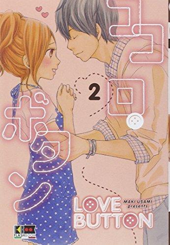 Love button. Vol. 2