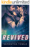 Revived (Revved Series Book 2) (English Edition)