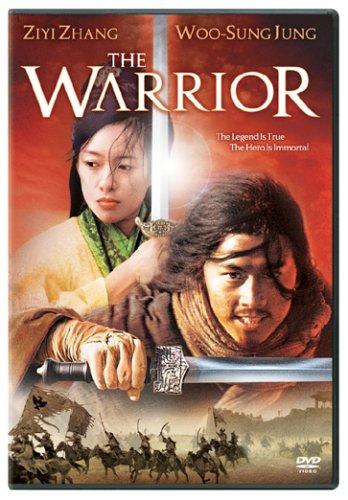 warrior-import-usa-zone-1
