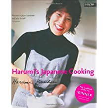 Japanese Cooking (Conran Octopus Cookery): Written by Harumi Kurihara, 2004 Edition, Publisher: Conran [Hardcover]