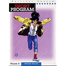 Short program. 3