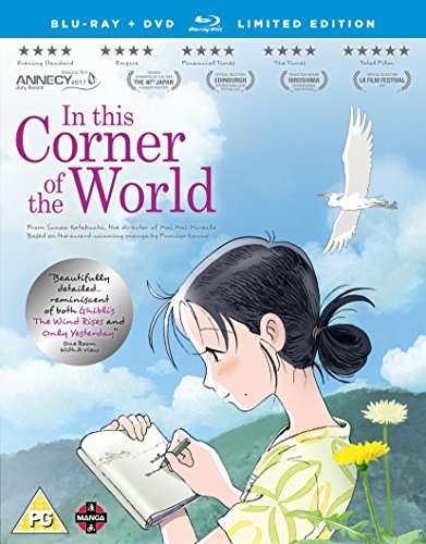 In This Corner Of The World Collector's Edition Blu-ray [UK Import]