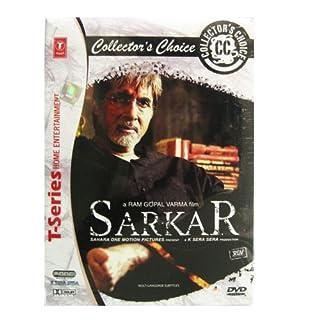 Sarkar Indian Bollywood Movies by Amitabh Bachchan