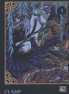 xxxHolic Edition simple Tome 4