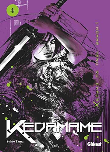 Kedamame l'homme venu du chaos - Tome 04 par Yukio Tamai