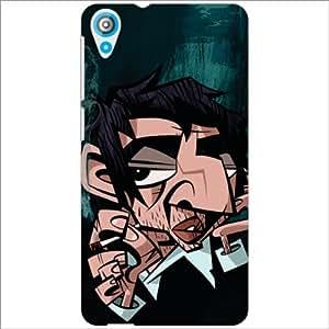 HTC Desire 820 Back cover (Printland)