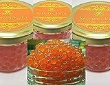 3 x 100 gr. Le Caviar du Saumon d'Alaska Kéta (sauvages capturés)