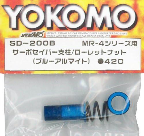 MR-4 Series servo saver poste / crou molet (bleu anodis) SD-200B (Japon import / Le paquet et le Femmeuel sont en japonais)   Digne
