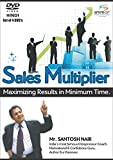 Sales Multiplier (set of 4)