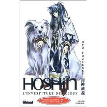 Hoshin, tome 7