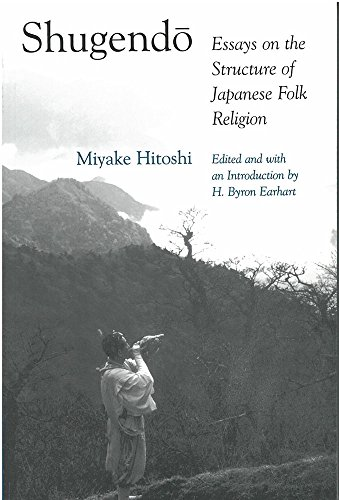shinto religion essay Japan would not be what it is today without shinto, and while the religion is scarcely practiced anywhere outside of the island nation essay sample written.