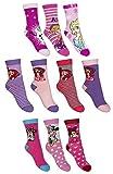 Dealzone 10er Pack Socken Kinder Jungen Mädchen Strümpfe Mix 27-30 / Mädchen