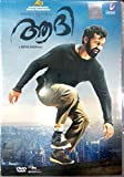 #10: Aadhi -Malayalm Movie Dvd