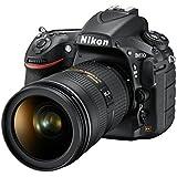 Nikon  D810 KIT AF-S 24-120 mm 1:4G ED VR
