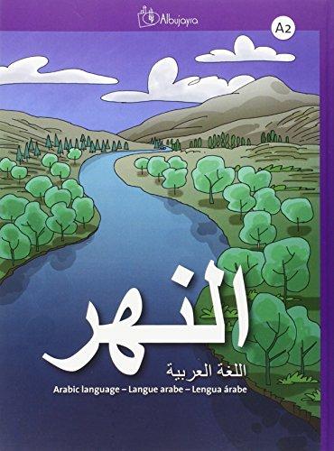 An-nahr A2, Lengua árabe - Libro del alumno (Alif Madda)