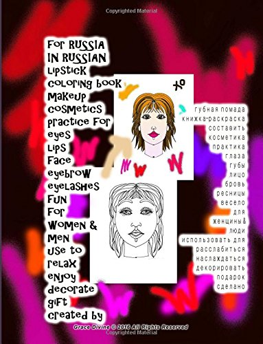 for-russia-in-russian-lipstick-coloring-book-makeup-cosmetics-practice-for-eyes-lips-face-eyebrow-ey