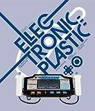 Electronic Plastic